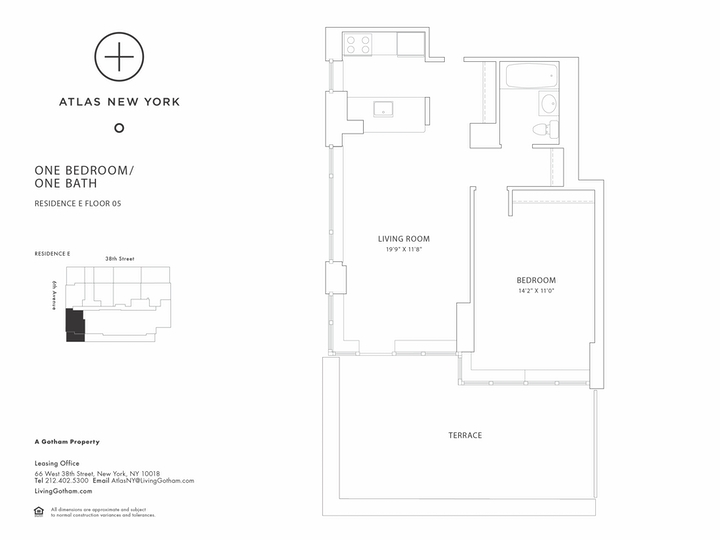 Atlas New York #5E Floorplan