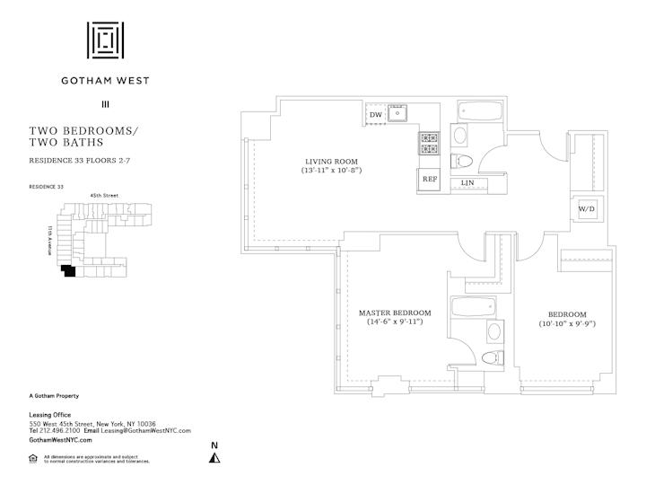 Gotham West #633 Floorplan