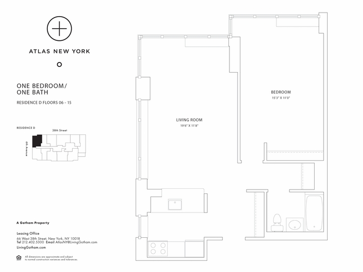 Atlas New York #17D Floorplan
