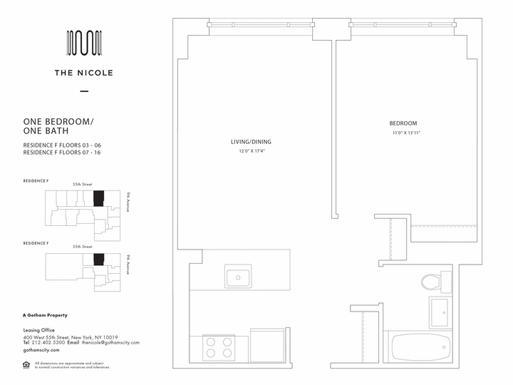 The Nicole #14F Floorplan