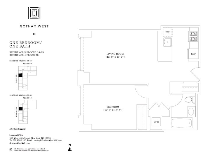 Gotham West #2209 Floorplan