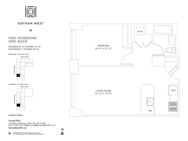 Gotham West #2712 Floorplan