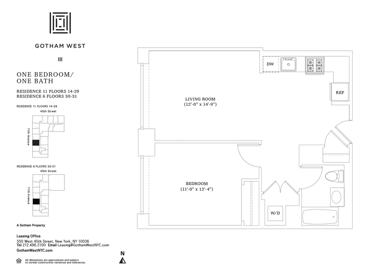 Gotham West #2711 Floorplan