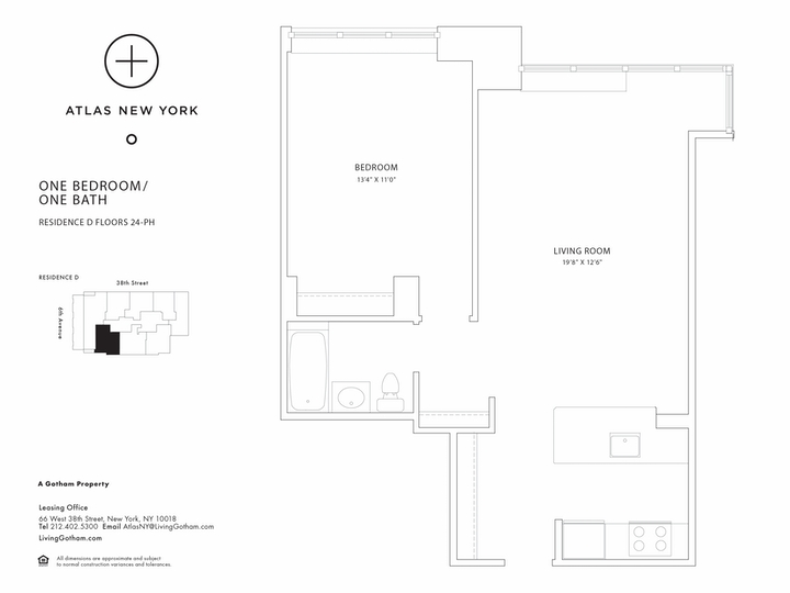 Atlas New York #28D Floorplan