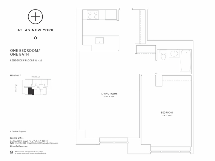Atlas New York #17F Floorplan